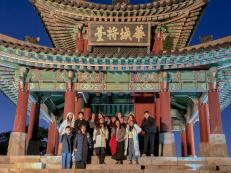 4-Week Program (Suwon Tour)