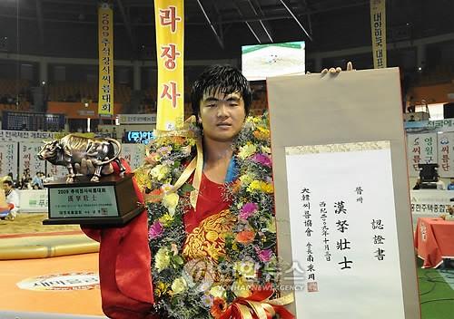 서남규 2009추석씨름 한라장사 등극2.jpg