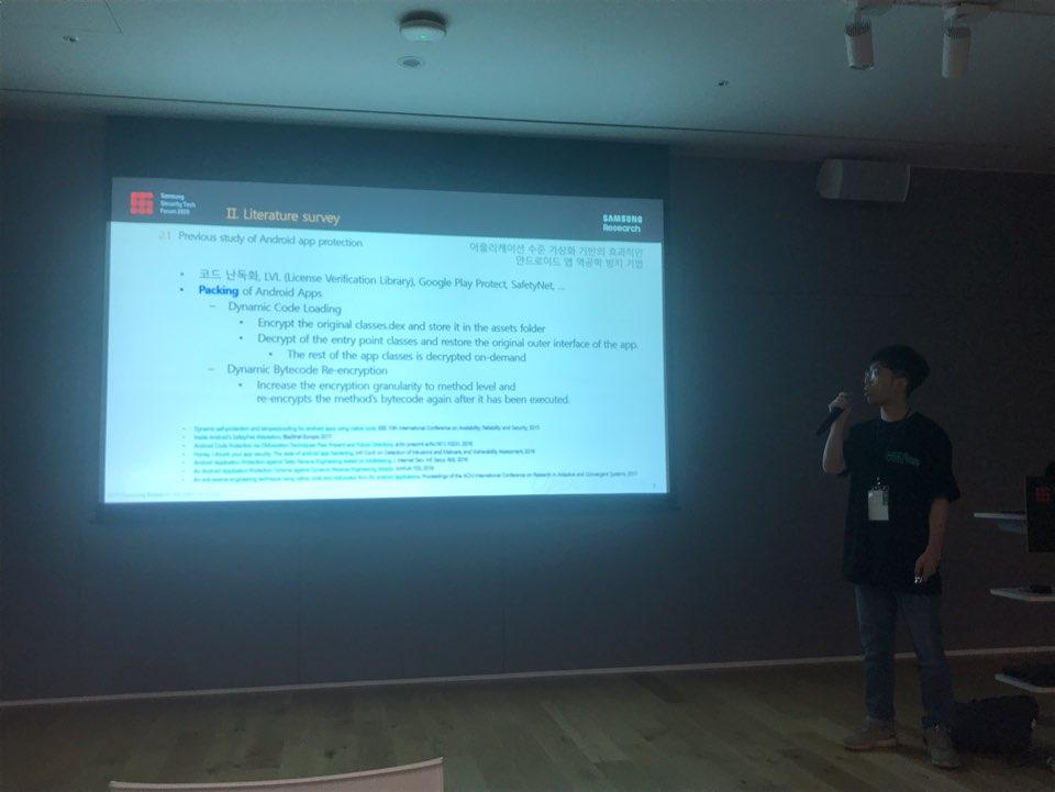 2019_09_06_2019 SSTF Open Tech Talk 발표세션.jpg