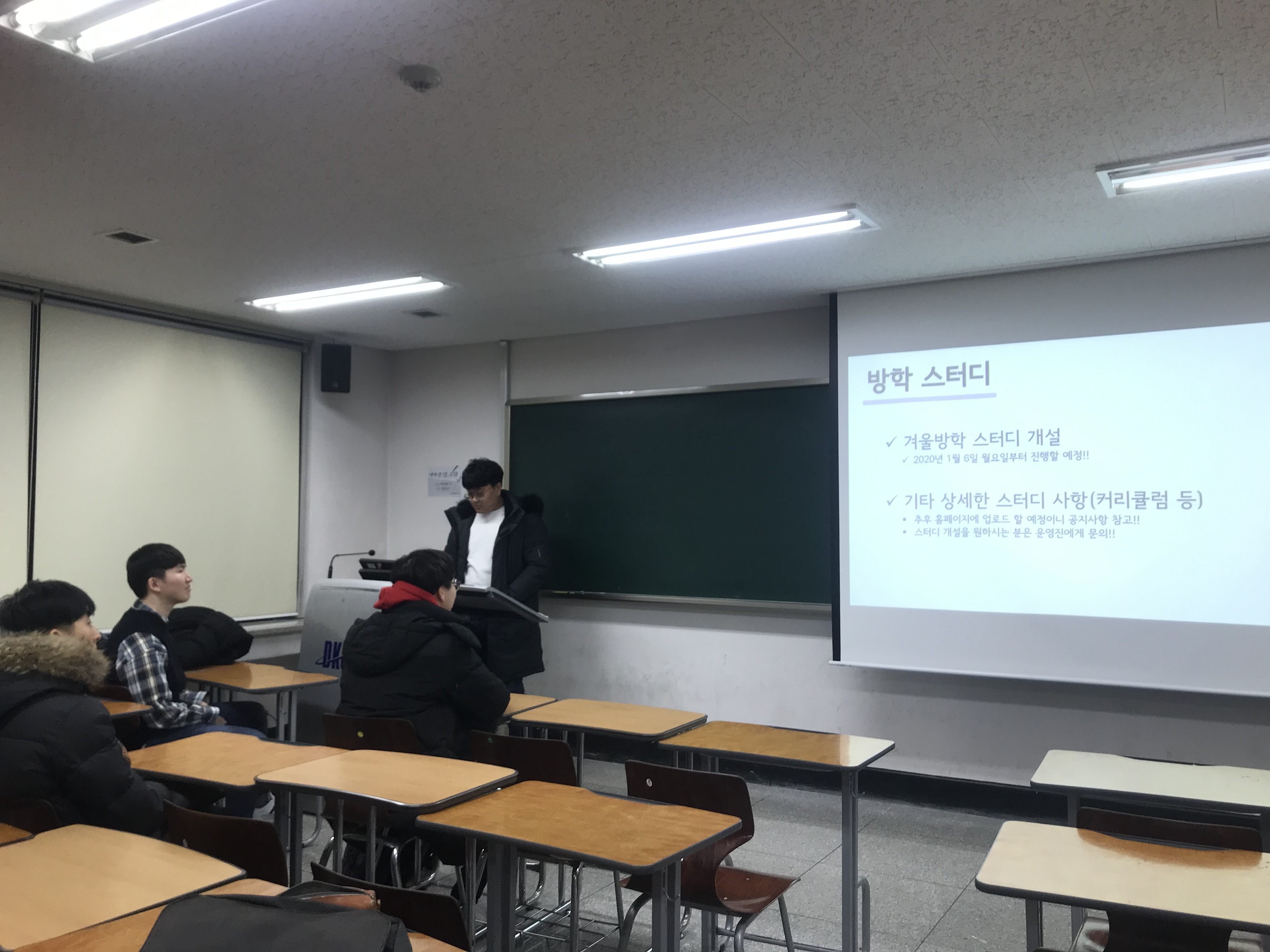 2019_12_19_2학기 종강총회.jpg