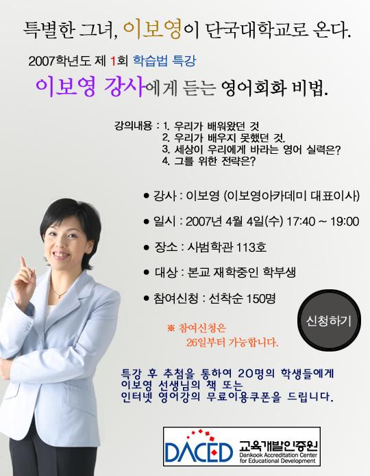 notice_070319_1.jpg